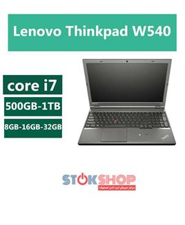 Lenovo Thinkpad W540,لپ تاپ,لپ تاپ Lenovo Thinkpad W540,لپ تاپ استوک,لپ تاپ استوک Lenovo Thinkpad W540,لپ تاپ لنوو Lenovo Thinkpad W540,لپ تاپ استوک لنوو Lenovo Thinkpad W540,لپ تاپ استوک لنوو مدل Lenovo Thinkpad W540,Lenovo Thinkpad W540-i7 قیمت,Lenovo Thinkpad W540-i7 لپ تاپ,Lenovo Thinkpad W540-i7 استوک,Lenovo Thinkpad W540-i7 دست دوم,Lenovo Thinkpad W540-i7 در حد نو,Lenovo Thinkpad W540-i7 مشخصات,Lenovo Thinkpad W540-i7 کارکرده,Lenovo Thinkpad W540-i7 عکس,Lenovo Thinkpad W540-i7 رندر,Lenovo Thinkpad W540-i7 گیم,Lenovo Thinkpad W540-i7 طراحی